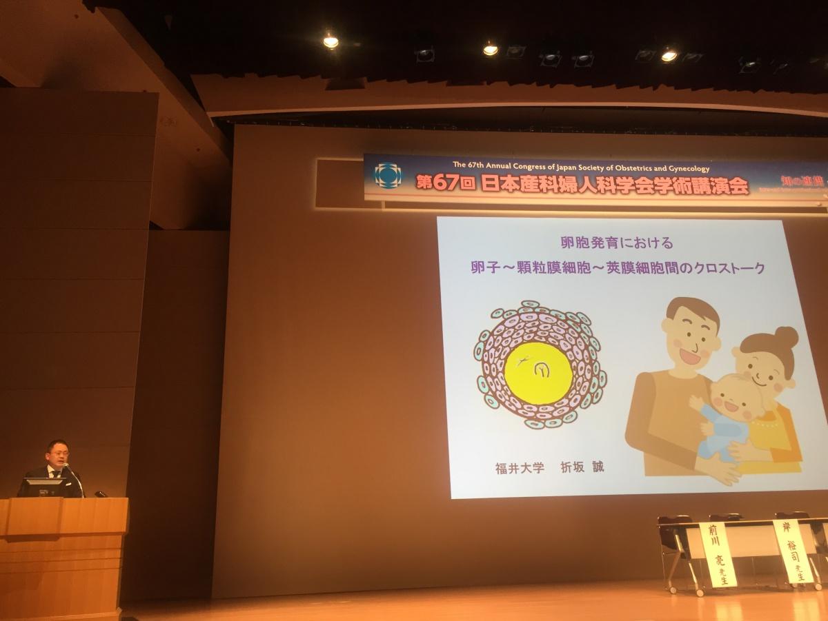 日本 産婦 人 科 感染 症 学会